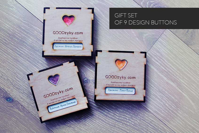 gift-set-design-buttons-art