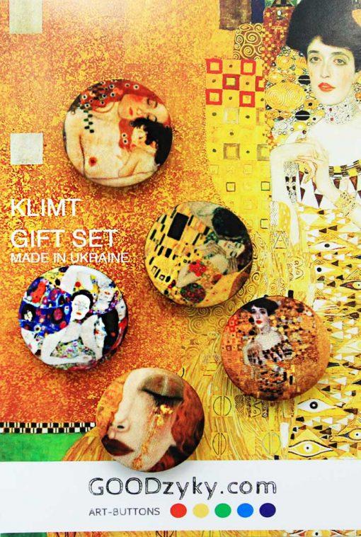KLIMT набор пуговиц с картинами художника. 5 арт пуговиц - подарок на новый год от GOODzyky.com
