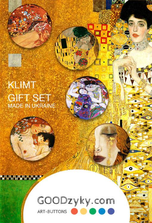 Klimt - набор пуговиц и авторских брошей от мастерской GOODzyky