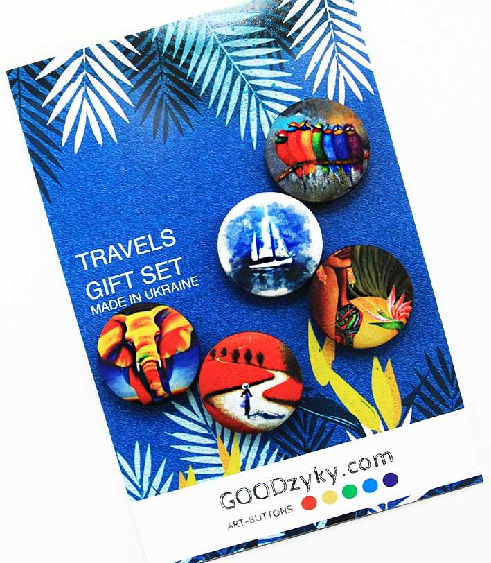 travels-pugovizy