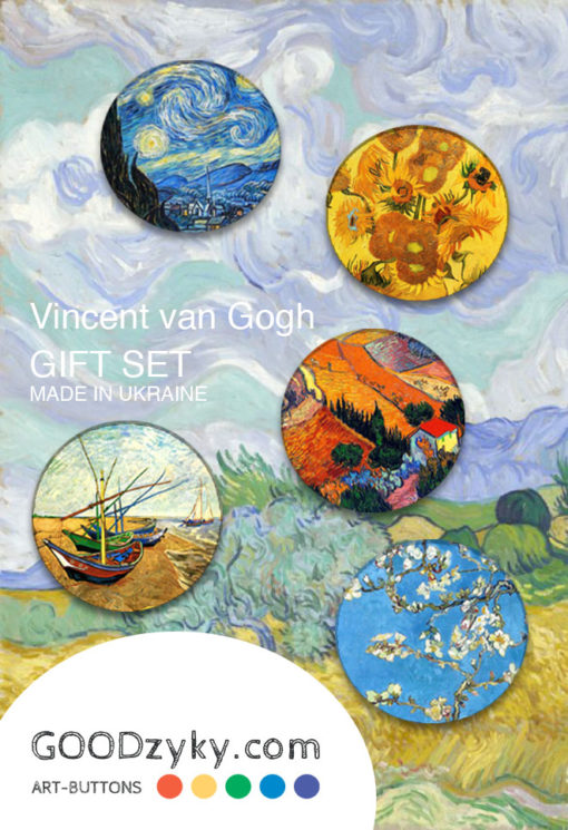 Van Gogh - броши и пуговицы с картинами художника. Авторские украшения.