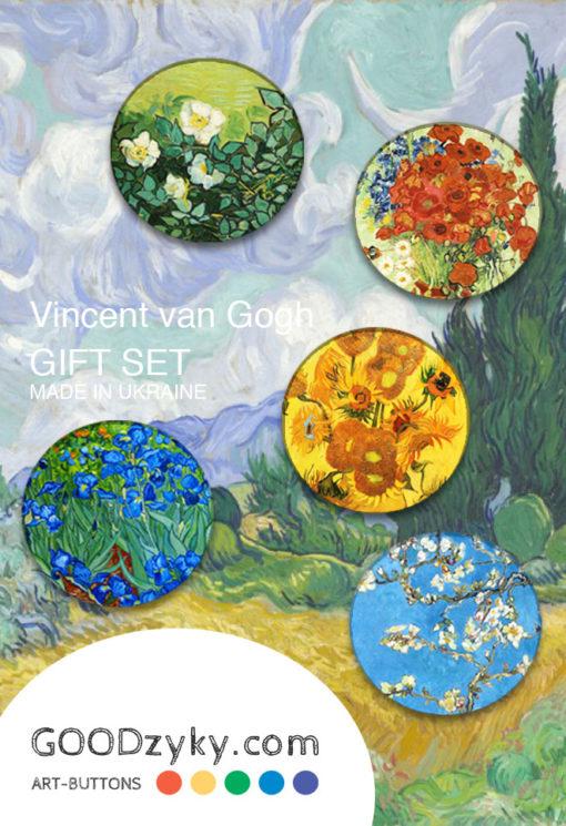 Van Gogh цветы - авторские украшения с картинами художника. Броши, пуговицы.